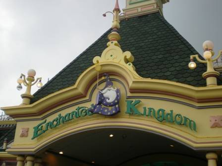 Enchanted Kingdom Front Gate