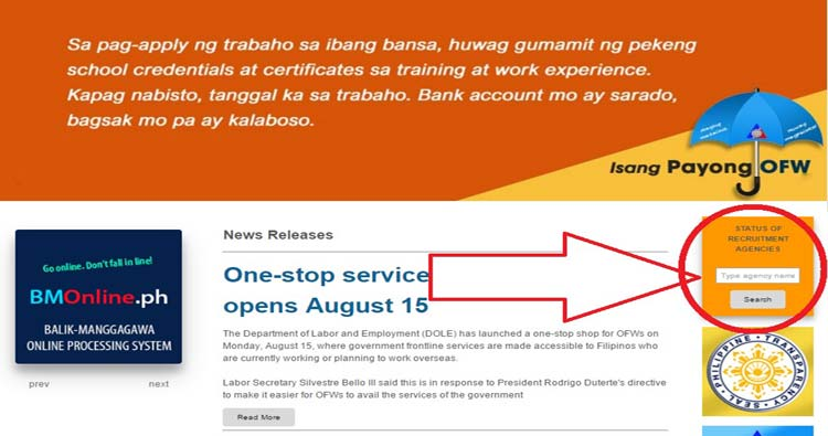 poea manpower agency verify license step 1