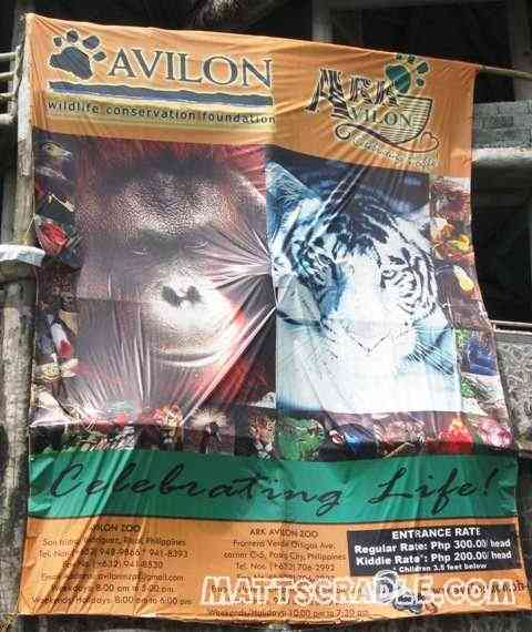 avilon zoo entrance fee