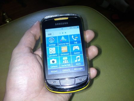 Samsung Corby II, Price Philippines, Specs, Sample Pictures