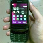 Nokia C2 03 Price Philippines, Sample Pictures