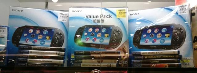 ps vita price in toy kingdom