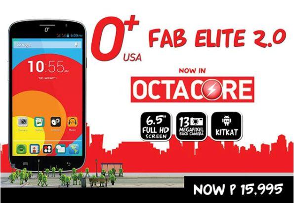 o+ fab elite 2 price