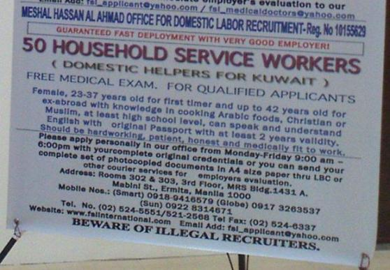 Domestic Helper Jobs
