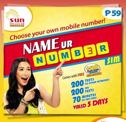 sun name ur number sim