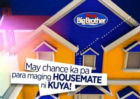 pbb season 5 audition