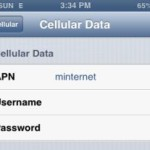Three Steps to Activate Sun Mobile Internet in iPhone 3GS with Speedtest Result 2014