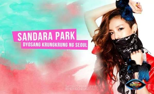 sandara park in pbb all in photo
