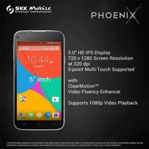 skk phoenix x1 5 inch screen specs