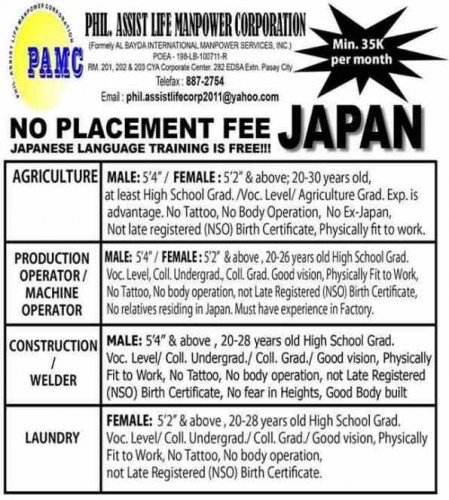 Filipino Jobs In Japan, No Placement Fee 2016