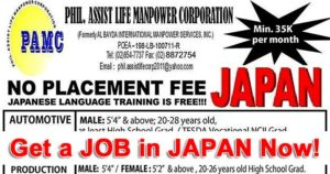 japan-job-openings-for-filipino-from-Phil-Assist-Manpower-2016