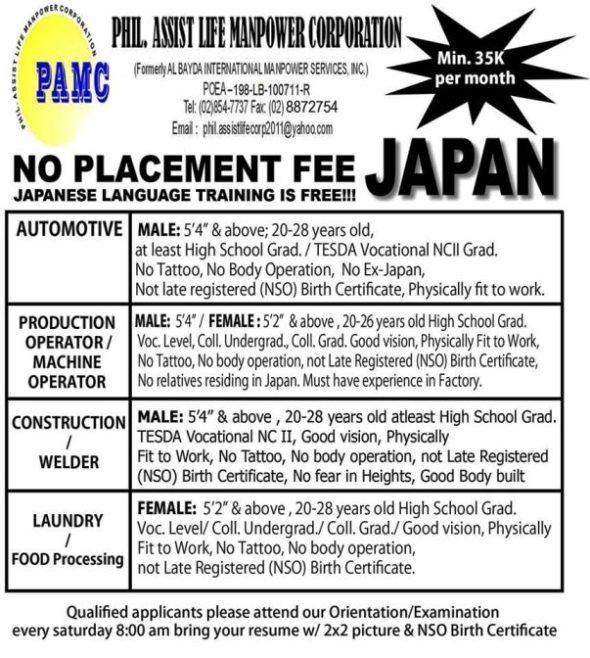 japan phil assist version 2