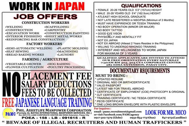 work in japan job offers for filipino no placement fee