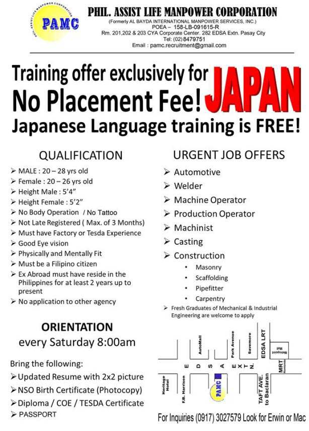 Filipino Jobs In Japan No Placement Fee 2017