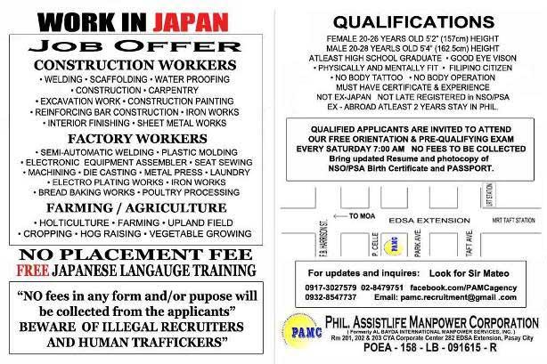 jobs japan filipino fee placement step assist manpower phil basahin apply guide read