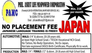 phil assist life manpower japan jobs 2016 version 1