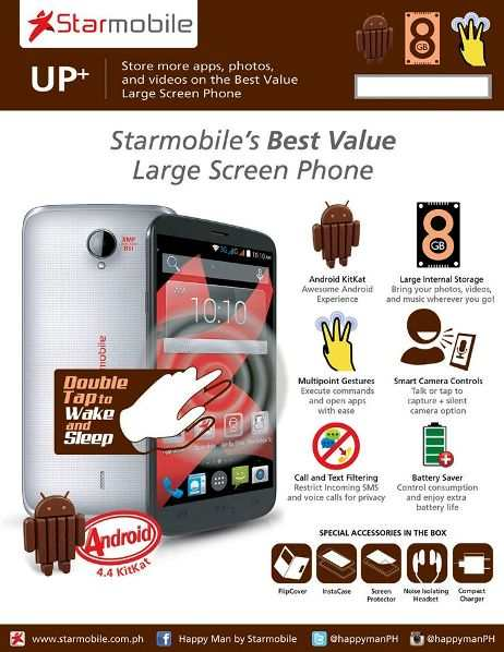 starmobile up+features