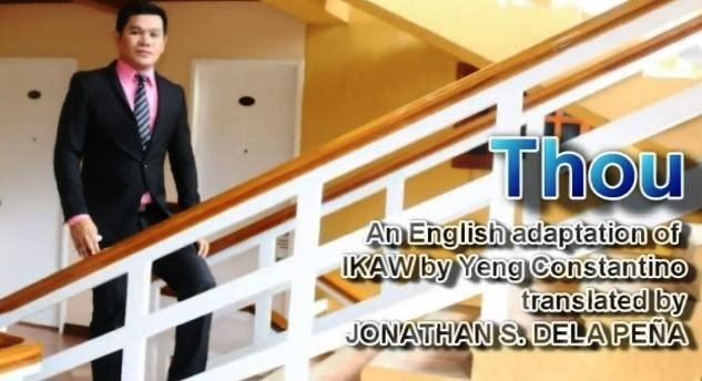 ikaw english version