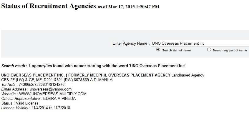 UNO Agency status