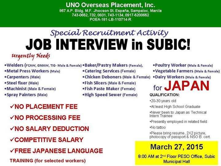 job opening japan