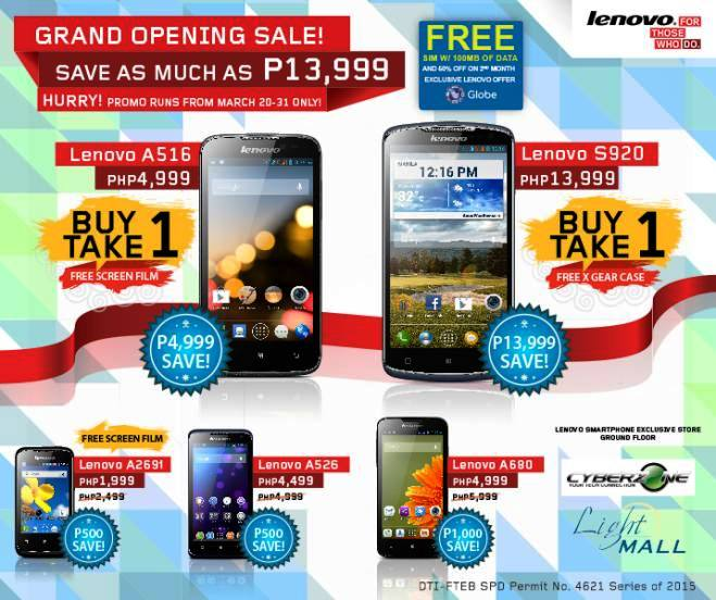 lenovo mobile ph buy 1 take 1