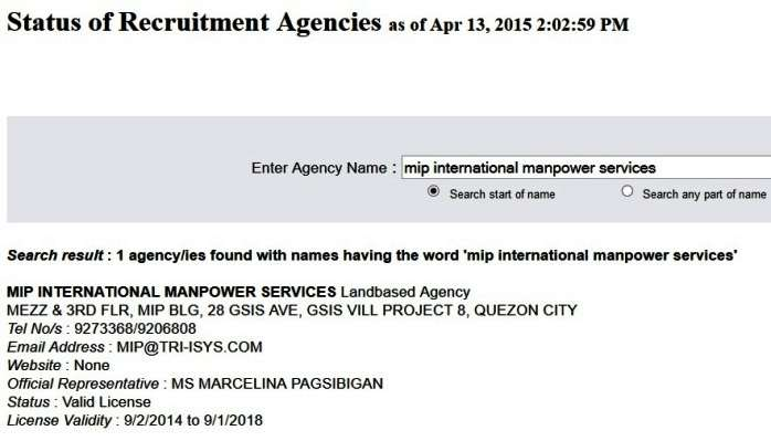 MIP internaltional manpower services license status