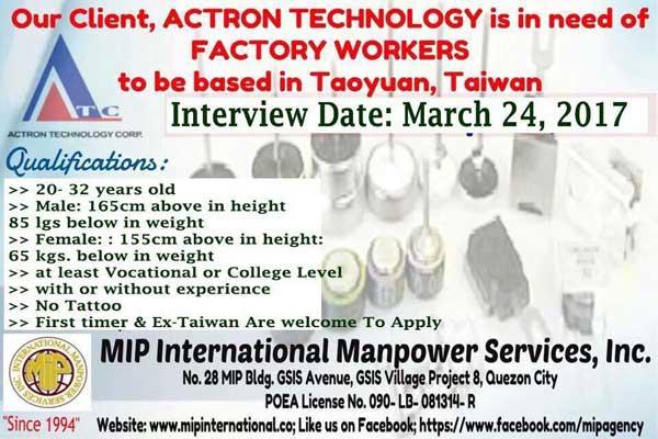 MIP International Manpower Services, Job Openings, POEA ...