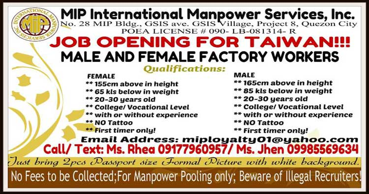MIP International Manpower Services, Job Openings, POEA ...