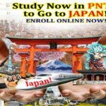 Phil Nippon Technical College Study Now Pay Later Program, and Work in Japan Later On 2016