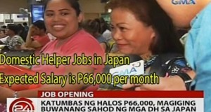 Filipino Domestic Helper Jobs in Japan, Salary around PHP 66,000 (Video)