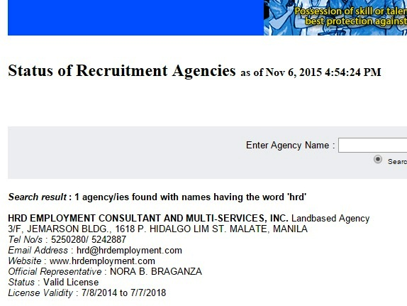 hrd poea license status