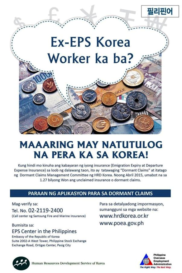 korea ex eps worker dormant claim