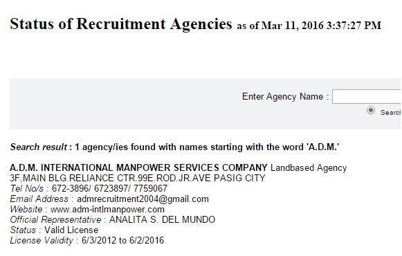 adm international manpower license status