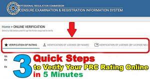 prc verification online 2020 featured