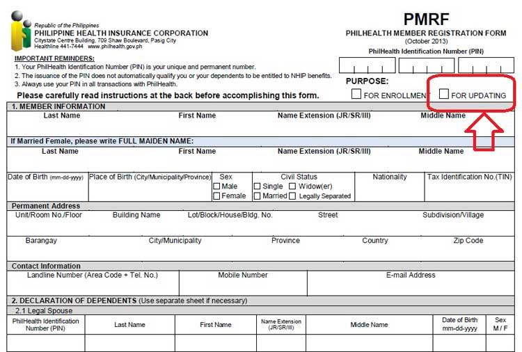 philhealth pmrf sample form
