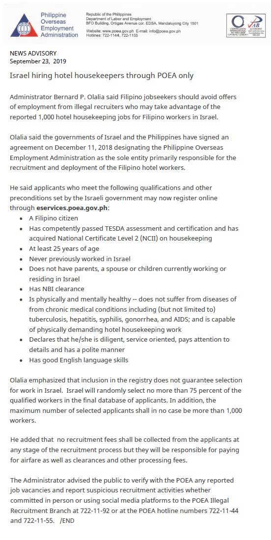 israel hotel jobs for filipino
