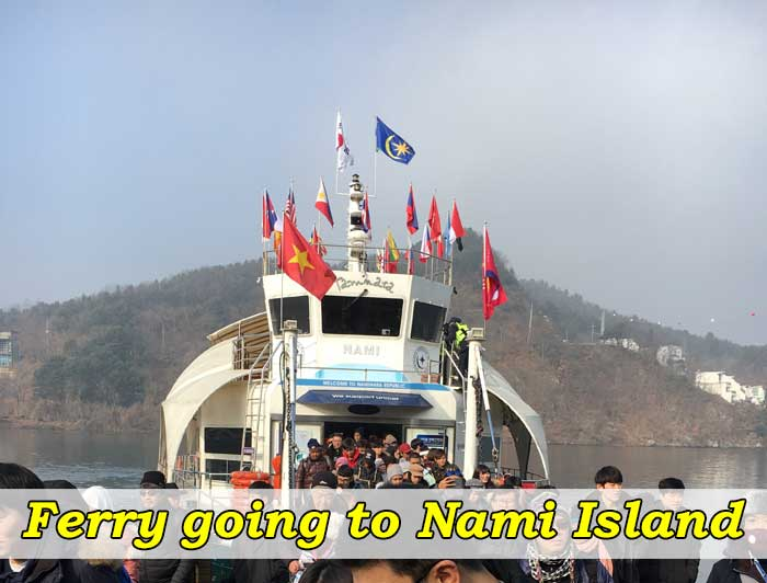ferry to nami island picture