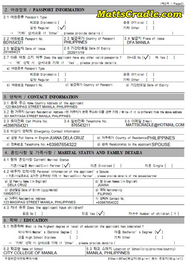 filled out visa form south korea