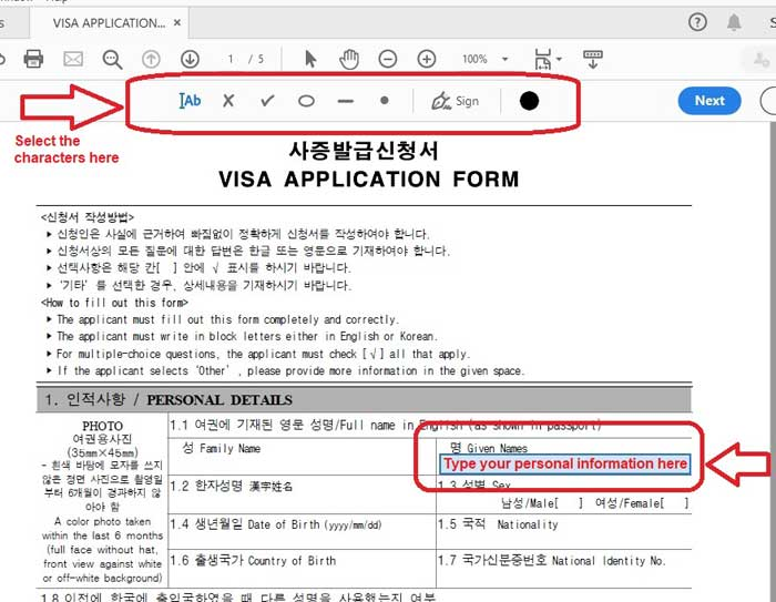 how to type characters in adobe reader for visa south korea