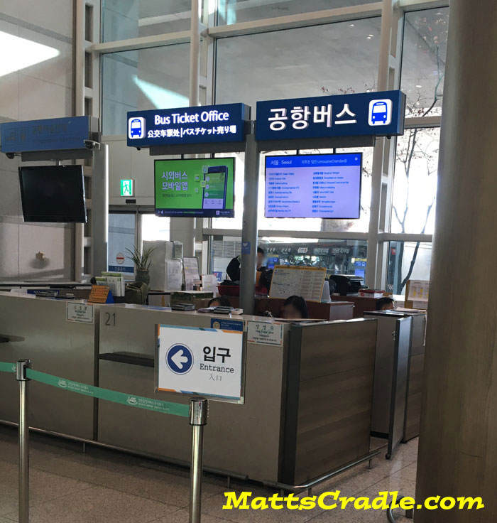 incheon airport shuttle bus ticket office