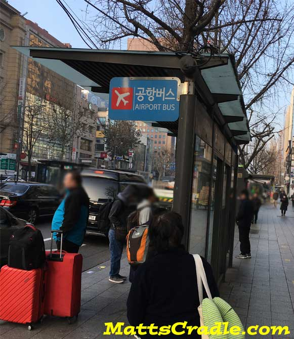 insadong to incheon bus stop