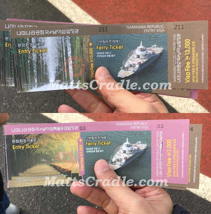 nami island entrance fee ticket picture