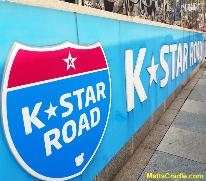 k star road logo