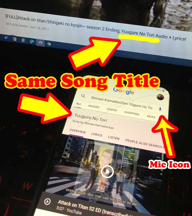 how to search for song title on android