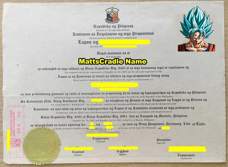 prc board registration certificate sample