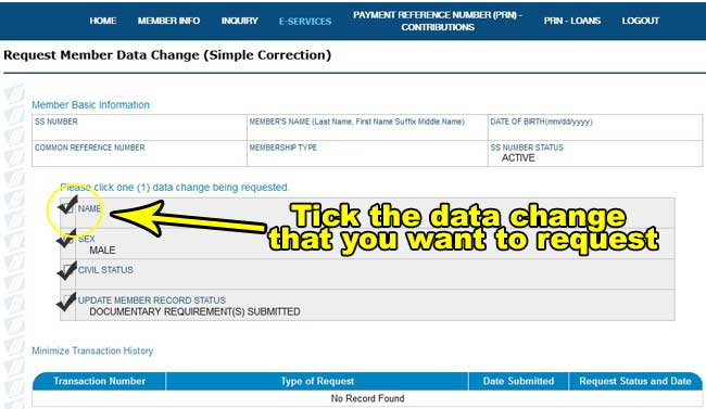 request member data change simple correction page