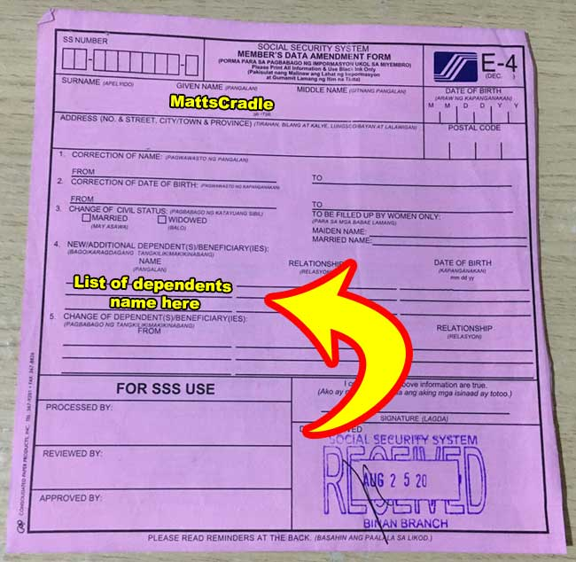 sss e4 form for beneficiary update
